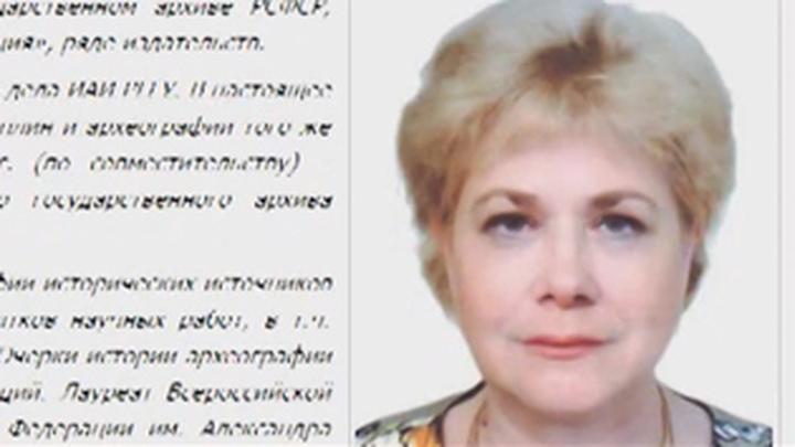 Новым директором РГАЛИ стала Ольга Шашкова