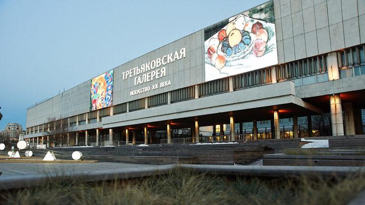 Семь новых выставок открылись в Третьяковке