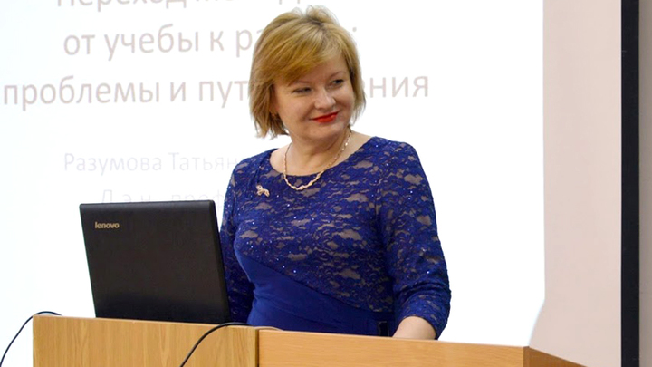 Татьяна Олеговна Разумова