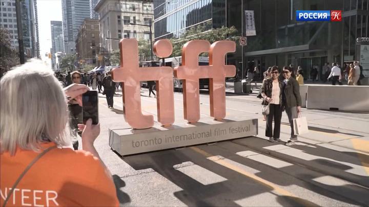 В Торонто открылся 44-й Международный кинофестиваль