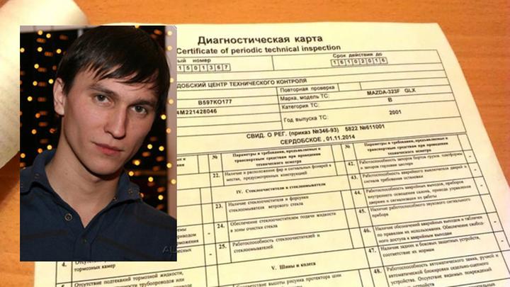 Автоэксперт Максим Егоров