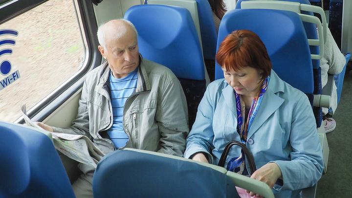 Пенсионеры-северяне получат компенсацию проезда к месту отдыха