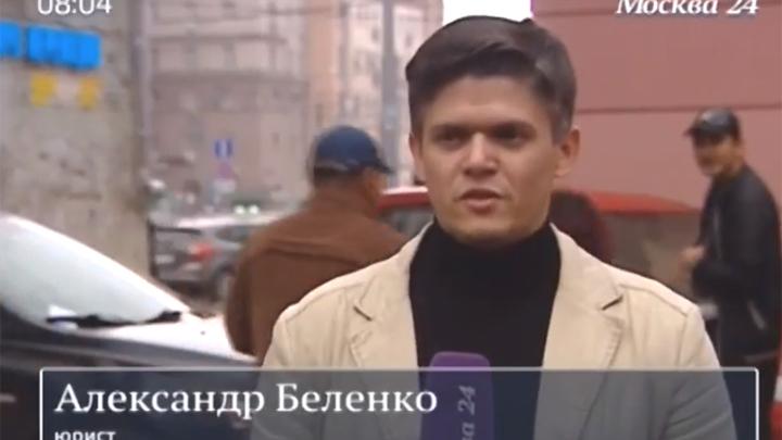 Адвокат Александр Беленко