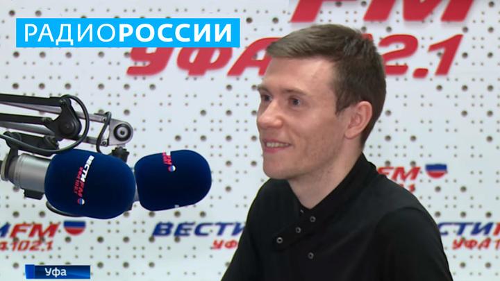 Сергей Трифонов, Уфа