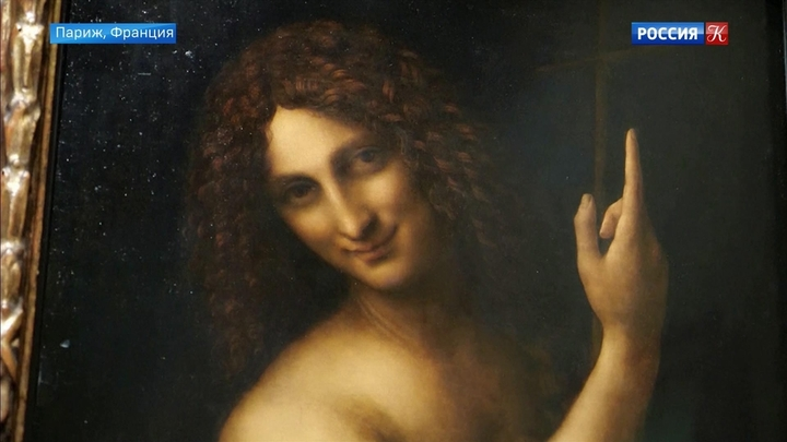 Лувр представляет ретроспективу Леонардо да Винчи