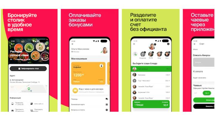 Клиенты Сбербанка могут испытывать трудности со входом в мобильное приложение банка