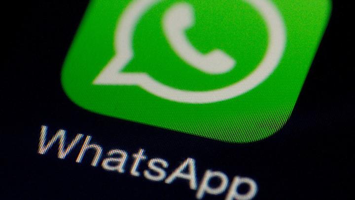Пользователей WhatsApp предупредили о новом методе взлома