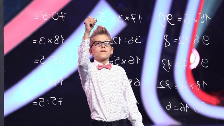 Ярослав Сотников, потрясающие математические способности, 11 лет, г. Рязань