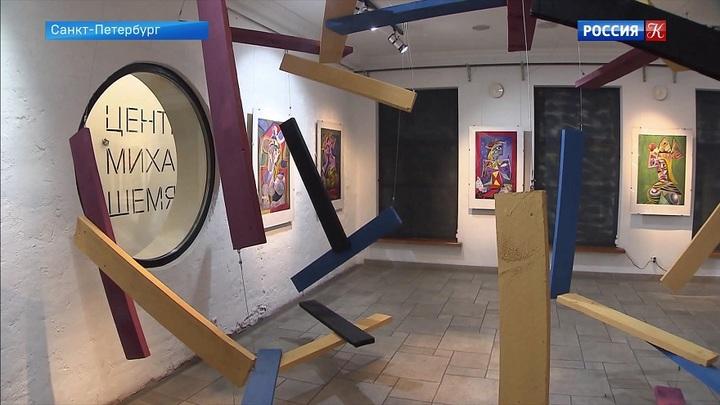 """Выставка """"Картины как модели. История трансформаций"""" проходит в центре Михаила Шемякина"""