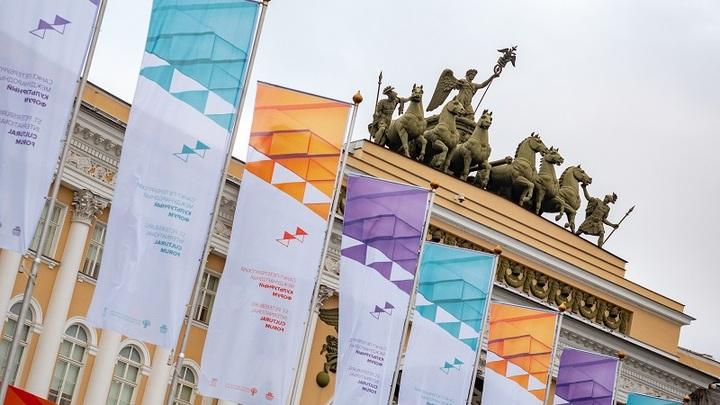 VIII Санкт-Петербургский культурный форум: итоги