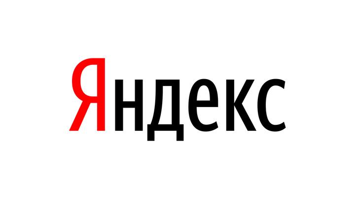 """""""Яндекс"""" собирается стать мобильным оператором"""