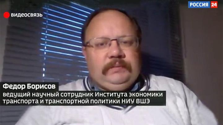 Фёдор Андреевич Борисов