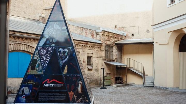 Музей искусства Санкт-Петербурга XX-XXI веков открывает новые выставки