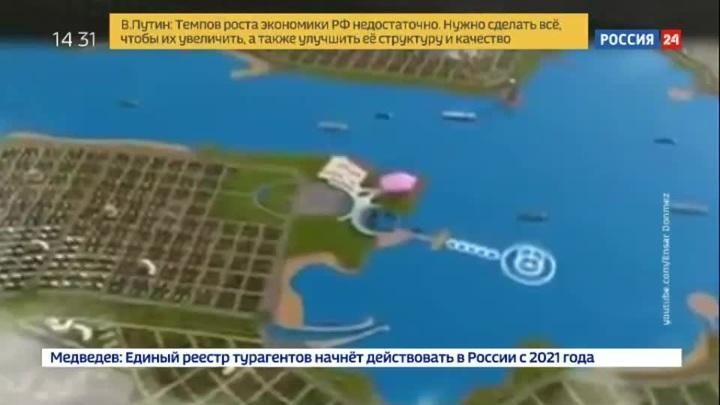 "Власти Турции одобрили план строительства канала ""Стамбул"""