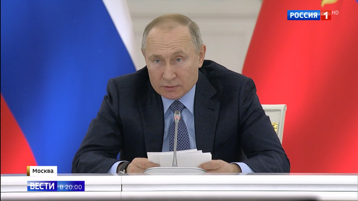 Putin Makes Living Quality of Villages Top Priority, Most Attention Being Given to Cities!