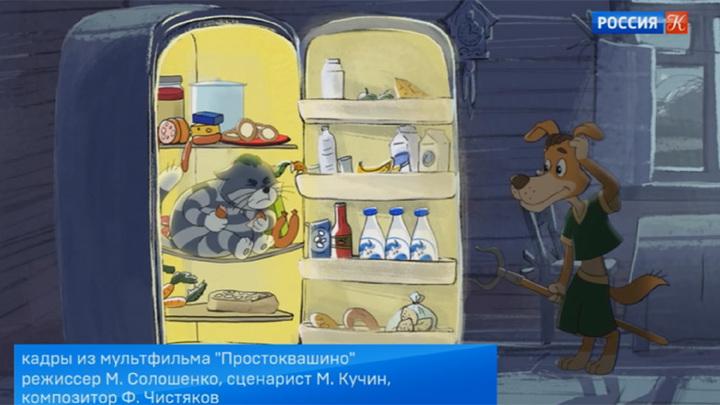 """Герои мультфильма """"Простоквашино"""" отметят Масленицу"""