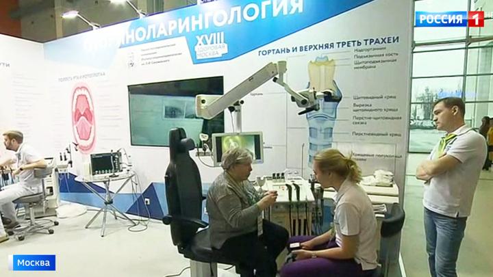 """Павильоны """"Здоровая Москва"""" будут работать исключительно для вакцинации"""