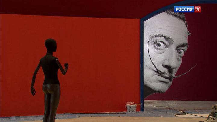 В Москве открывается выставка Сальвадора Дали