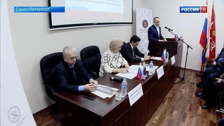 В регионах обсуждают президентский законопроект о поправках в Конституцию