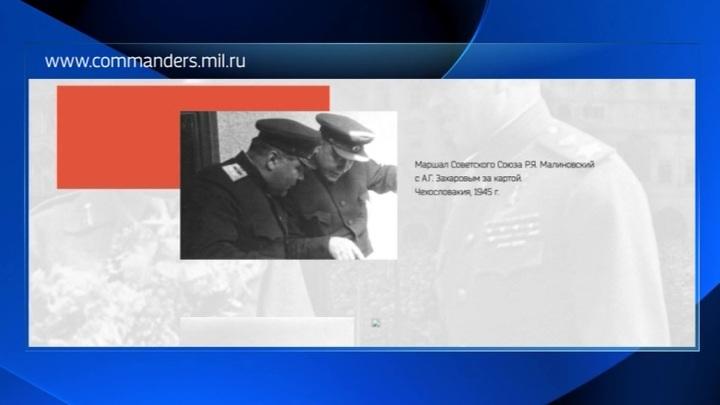 Полководцы Великой Победы: Минобороны опубликовало фото из архивов советских маршалов