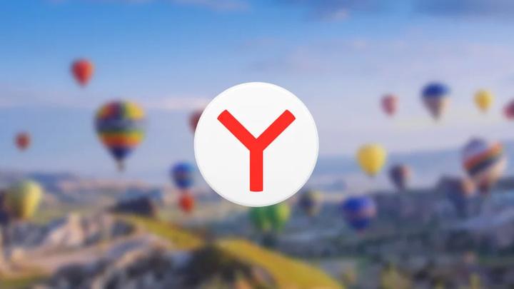 """""""Яндекс.Браузер"""" отключил десятки вредоносных расширений"""