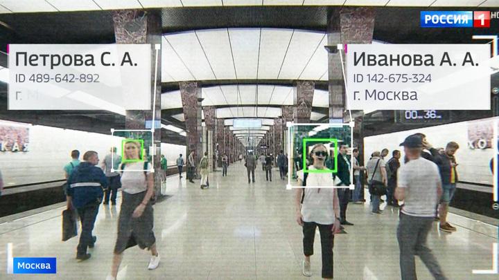 """""""Домодедово"""" и """"Шереметьево"""" готовы заменить посадочные талоны распознаванием лиц"""
