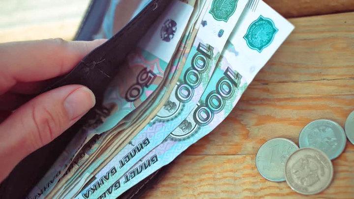 """SuperJob.ru: на """"серую"""" зарплату согласны перейти 36% россиян"""