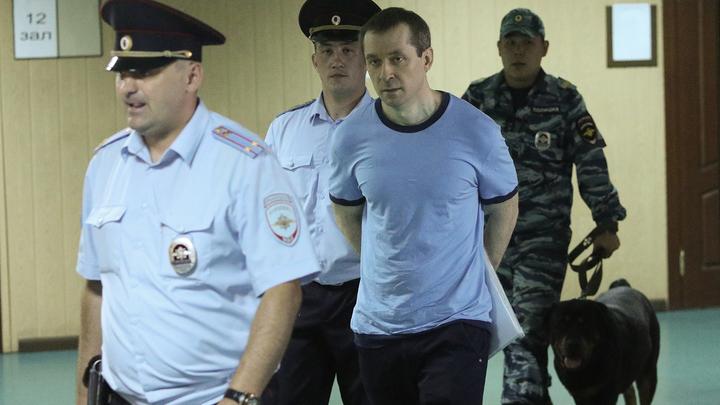 Дело Захарченко: у СК есть доказательства взяточничества экс-полковника