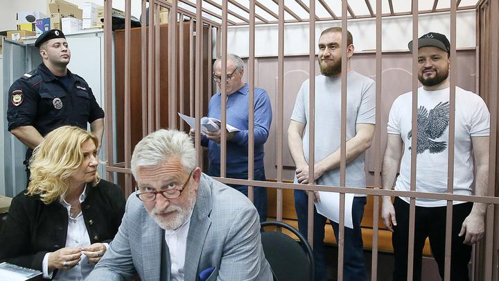 По делу Арашуковых задержаны еще четверо подозреваемых
