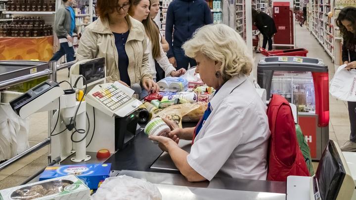 Уловки магазинов: как не заплатить больше положенного