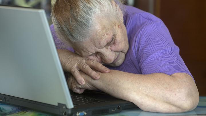 Россияне старше 55 лет почти не пользуются интернетом
