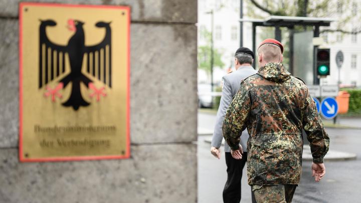 В немецкой армии зафиксированы сотни случаев экстремизма