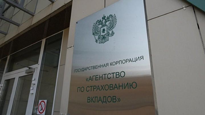 АСВ требует признать банкротом скандально известного банкира Урина