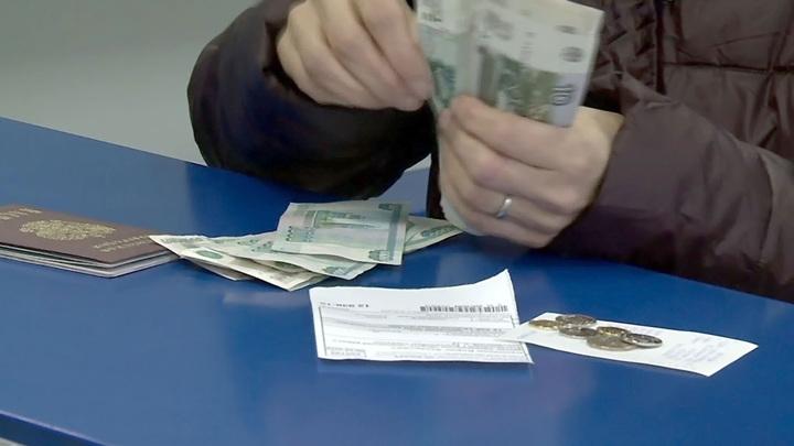 Госдума продлила отсрочку по выплате долгов для бизнеса и пенсионеров