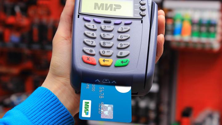 """Банки смогут подключать карты """"Мир"""" к Google Pay"""