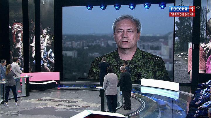 Военный ДНР: Киев хочет показать ООН, что РФ якобы ведет войну на востоке Украины