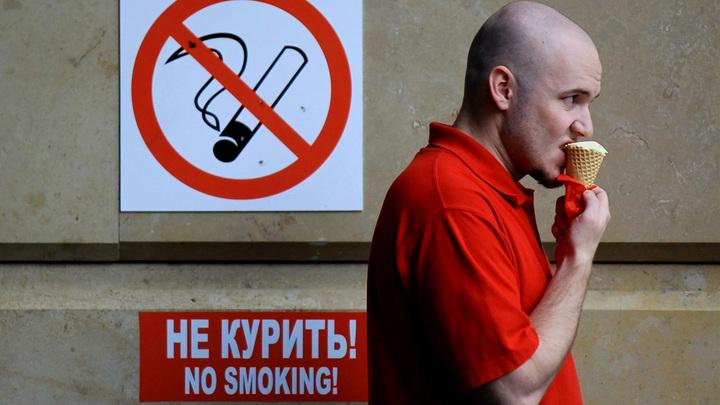 В России запретят жидкости для электронных сигарет и табачные добавки