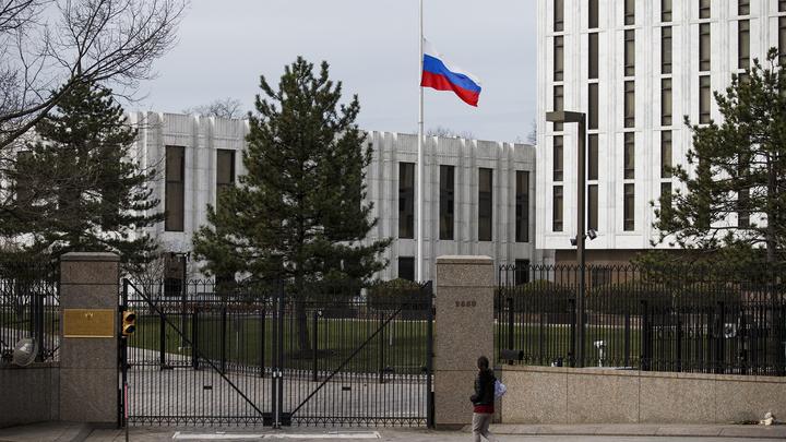 Посол РФ в США: мы нацелены на конструктив
