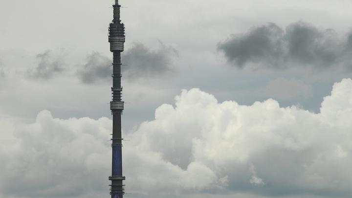 Телебашни в более чем 10 городах России отключат подсветку 27 марта