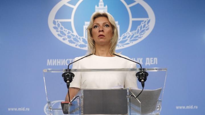 Захарова: нападки немцев на RT беспочвенны, а DW вмешивается в дела России
