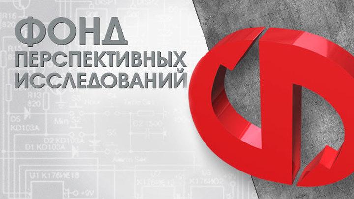 В России началось создание аэромобиля с циклическими движителями