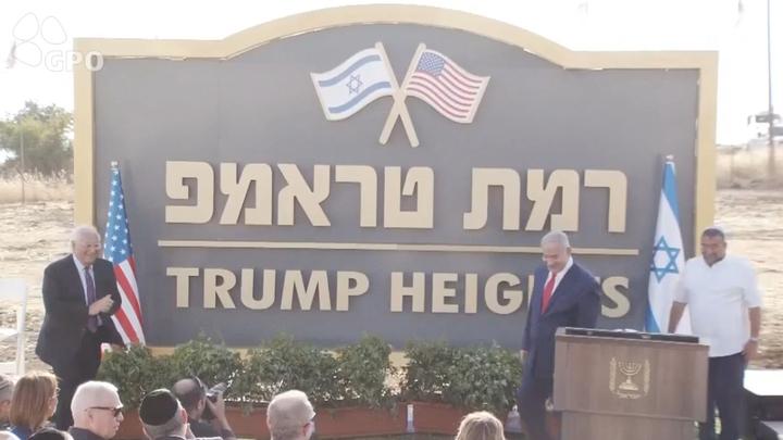 """На Голанах появился знак """"Рамат-Трамп"""""""