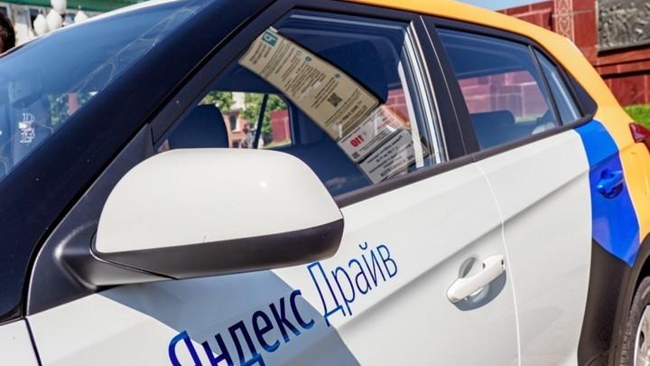 """""""Яндекс.Драйв"""" подорожает для неаккуратных водителей"""