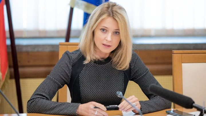 Кабо-Верде не выдаст Наталью Поклонскую