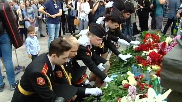 В Москве почтили память жертв трагедии в Беслане
