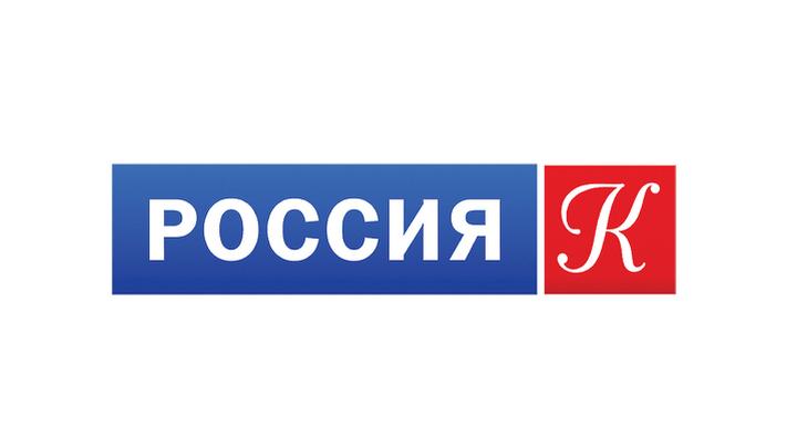 Правительственные премии для сотрудников телеканала «Культура»