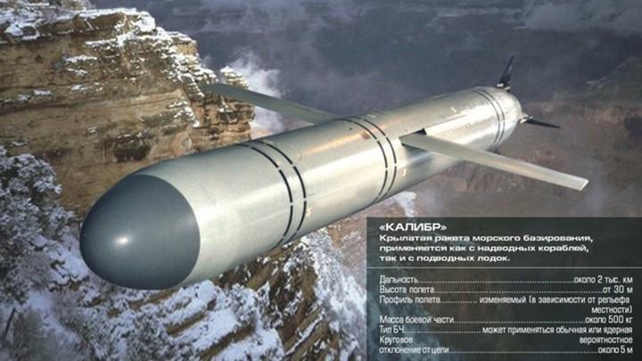 Все российские многоцелевые подлодки перевооружат на новые ракеты