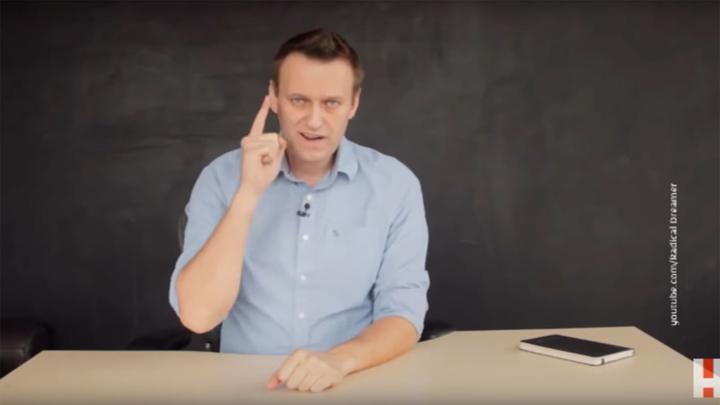 """Прокуратура приостановила деятельность общественного движения """"Штабы Навального"""""""