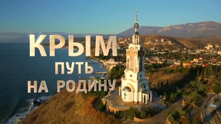 В Греции покажут фильм ВГТРК про Крым, невзирая на протест посольства Украины