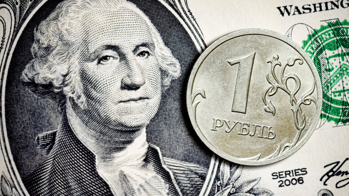 Курс доллара снижается, индексы растут на ожиданиях итогов заседания ФРС